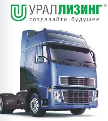Обрети свободу движения — оформи Volvo в лизинг
