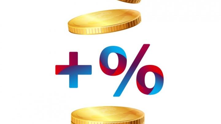 Как сделать так, чтобы расчетный счет приносил доход?
