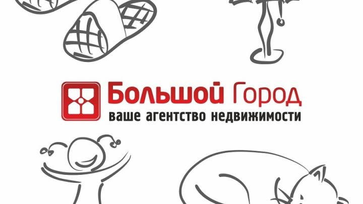 Офис Деда Мороза в Новосибирске?