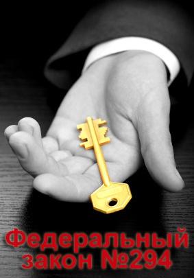 Новые требования к застройщику: страховые компании и банки ждут клиентов