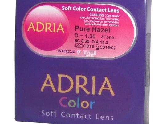 Экспериментируйте со своим взглядом с помощью цветных линз Adria