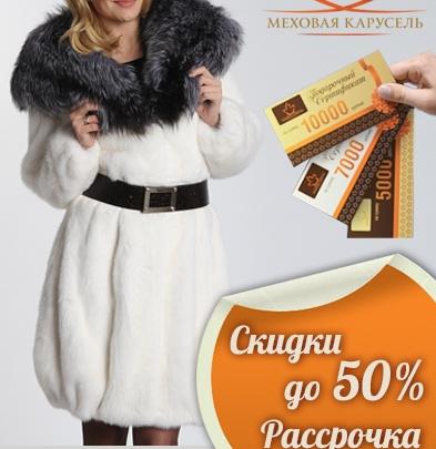 Зима — лучший российский дизайнер по версии «Меховой карусели»