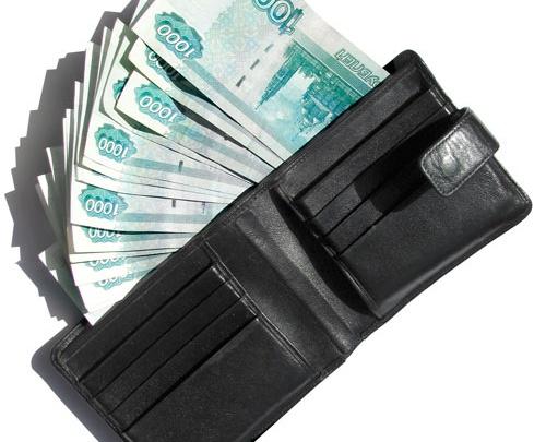 Справедливая цена квартиры в Новосибирске
