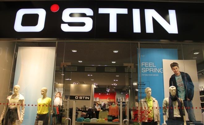 O`stin: модная Работа