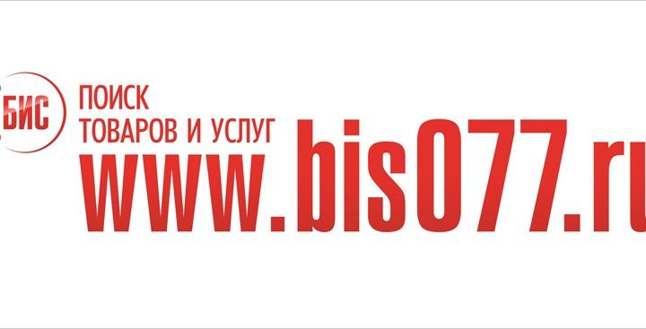 Запущена бета-версия нового сайта БИС
