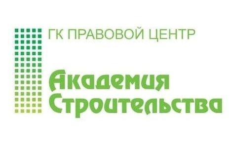 Реформа Гражданского кодекса РФ: что скажут эксперты?