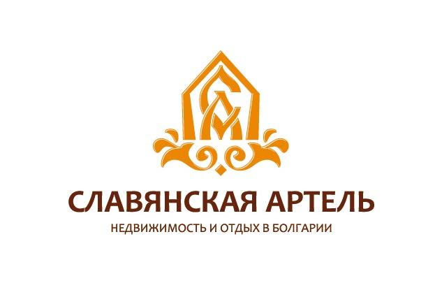 Поездка в Болгарию с «блеском» в подарок!