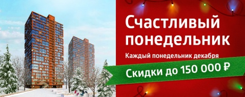 Купите 2-комнатную квартиру-студию за 2269200 рублей в центре на берегу Оби