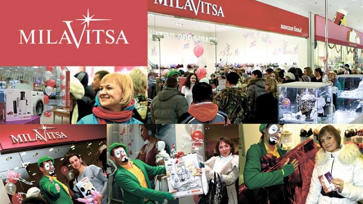 Мечты сбываются с Milavitsa!