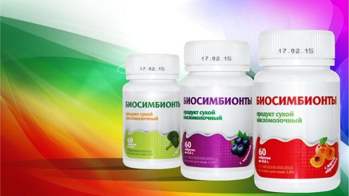 «Биосимбионты»: здоровое питание