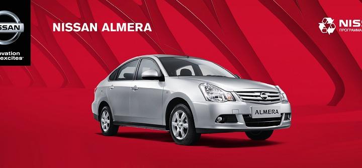 Популярный Nissan за 445000 рублей*