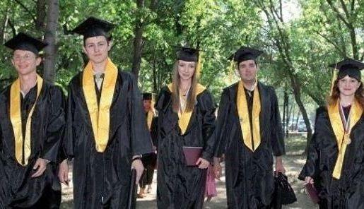 Вниманию выпускников вузов!