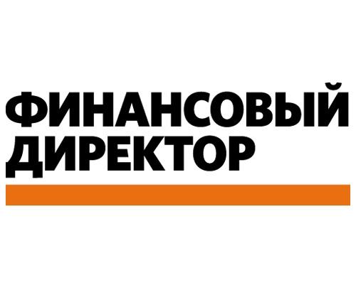 День финансового директора в Новосибирске