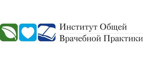 Институт Общей Врачебной Практики: открытие проекта «Врач XXI века»!