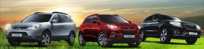 «Автомир» представляет сплоченную команду внедорожников Hyundai