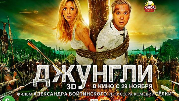 Вера Брежнева VS Сергей Светлаков в ТРЦ «Сан Сити»