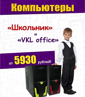 Дискаунтер электроники «Включён»: включение классных цен продолжается