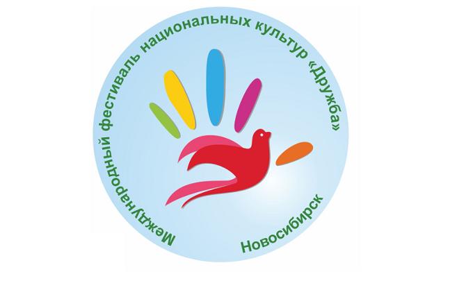 Фестиваль национальныхкультур «Дружба»
