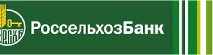 «Россельхозбанк» открыл новый операционный офис в Новосибирске