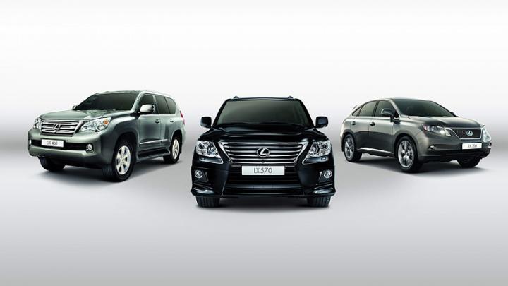 Невиданная щедрость от Lexus!