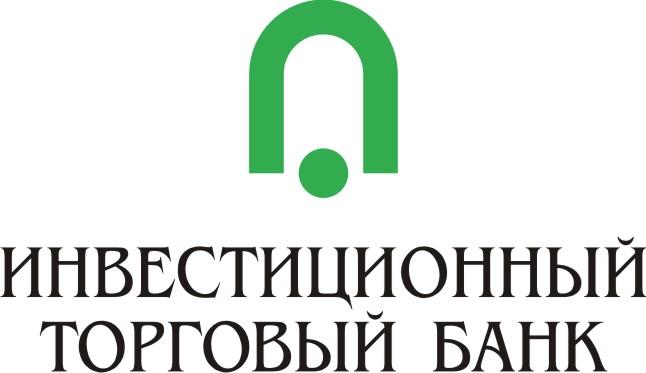 АКБ «Инвестторгбанк» ОАО: даем развернуться малому бизнесу!