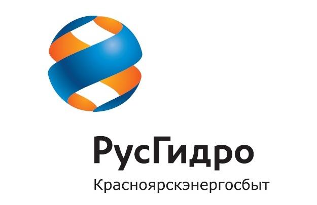 Красноярскэнергосбыт признан самой социально ответственной энергосбытовой компанией в России