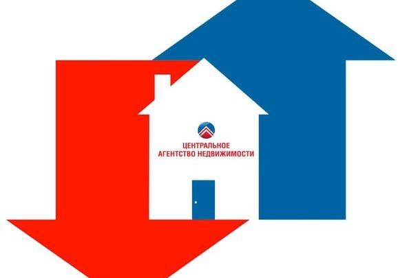 Рынок недвижимости Новосибирска: обвал цен на жилье
