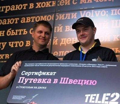 Координатор выставок из Новосибирска выиграл путешествие в Швецию