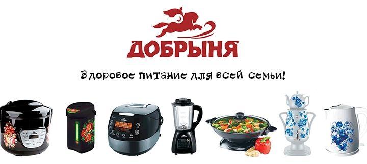 Новинка на рынке кухонных помощников