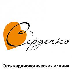 Как спасти Новосибирск от вымирания