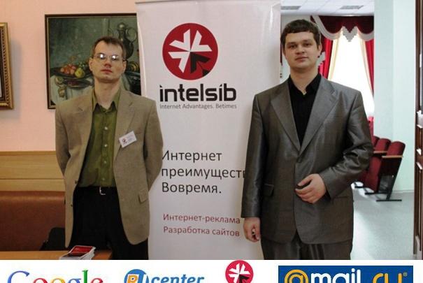 Бесплатный семинар «Гуру про интернет»: как эффективно продвинуть бизнес
