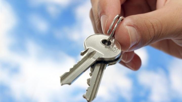 «Кто еще не получил ипотеку?»