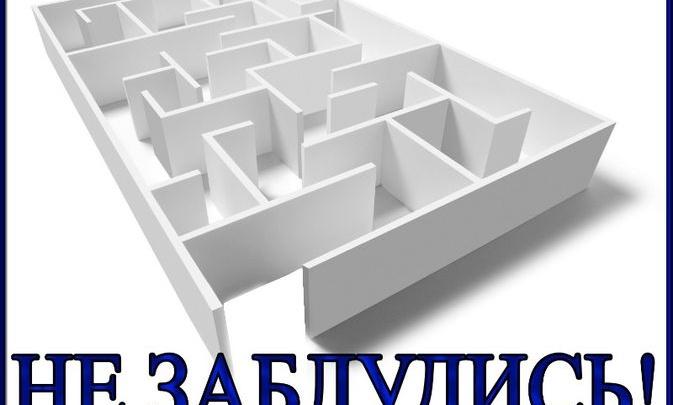 Отпуск-2013: лабиринт правовых нюансов для кадровика и бухгалтера