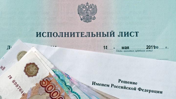 Валютный приговор: кто заплатит за последствия?