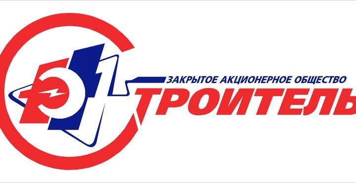 Газпромбанк открыл кредитную линию ЗАО «Строитель»