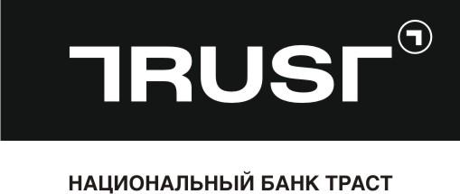 Национальный банк «ТРАСТ» улучшил кредитные предложения!