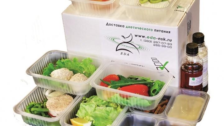 В течение трех дней вас будут кормить здоровой едой абсолютно бесплатно