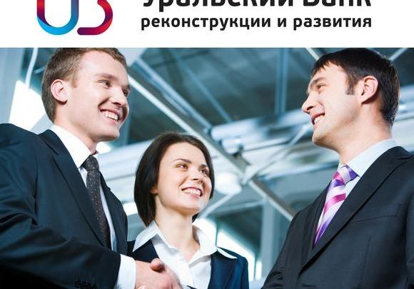 Кредит «Бизнес-факторинг» — удобное и выгодное финансирование товарооборота