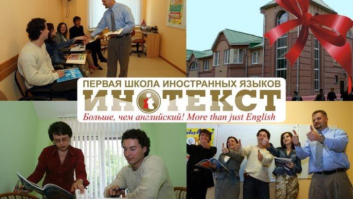 Учим английский — 200 рублей и мечта в ваших руках!