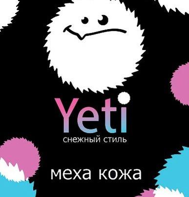 Дубленки в магазине Yeti: правильный выбор — качество и стиль!