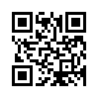 Мобильный «Личный кабинет» от «Электронного города»
