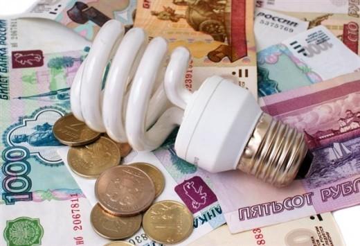 Сколько стоит экономия электроэнергии?